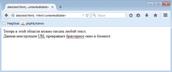 Data_URL