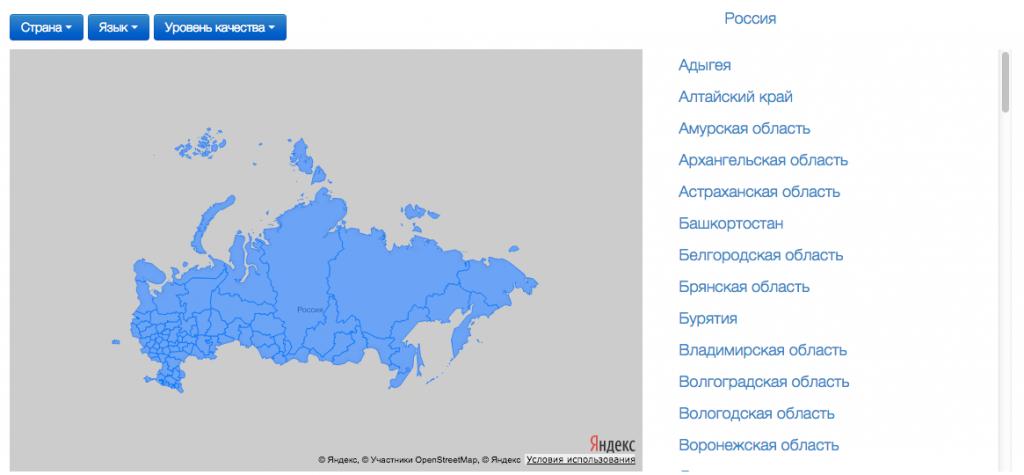 tech.yandex.ru