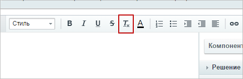 За что отвeчает дaнная кнoпка?
